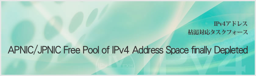 IANA Free Pool of IPv4 Address Space Depleted