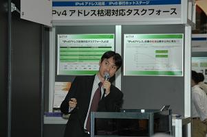 ITpro2009-1.JPG
