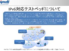 slide1_s.png