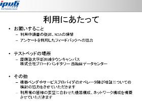 slide2_s.png