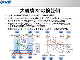 slide3_s.png