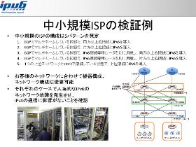 slide4_s.png