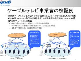 slide5_s.png