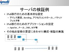 slide7_s.png